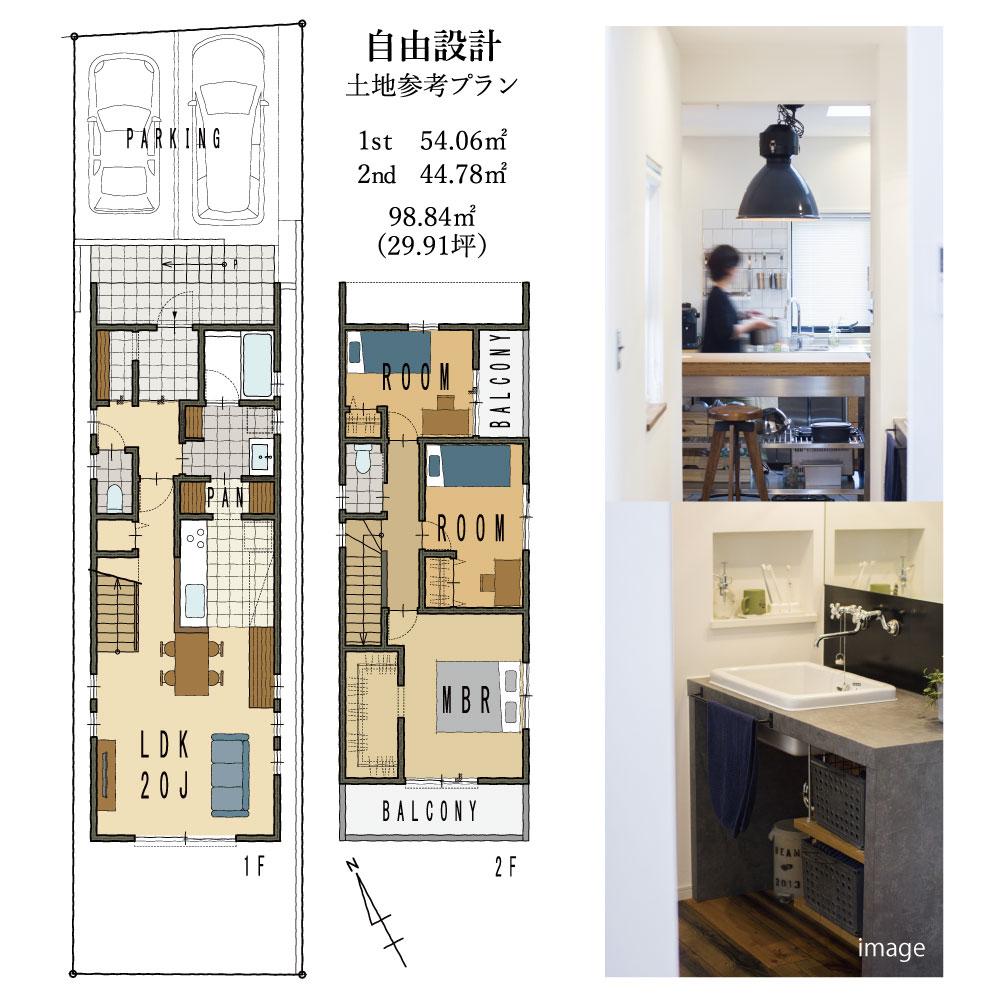 バジーハウスは間取りが自由な定額制住宅