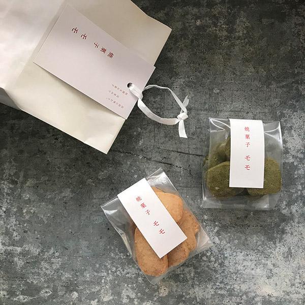 ヴィーガン焼き菓子セットプレゼント!